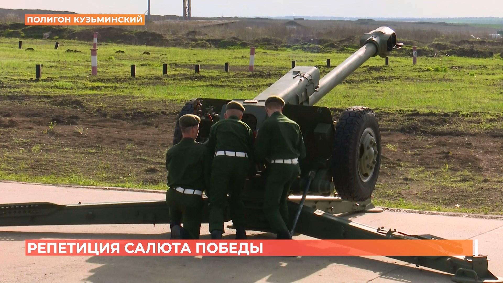 Ростов сегодня: дневной выпуск. 29 апреля 2021