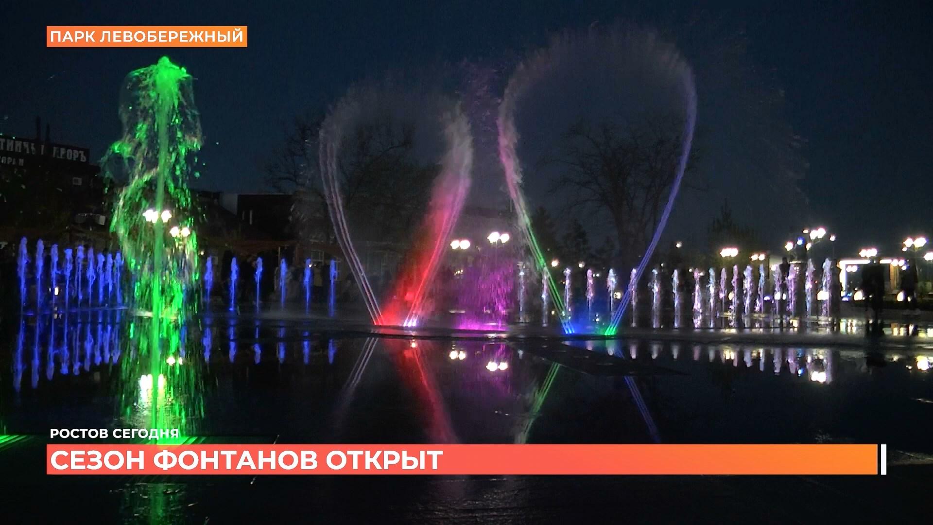 Ростов сегодня: дневной выпуск. 4 мая 2021