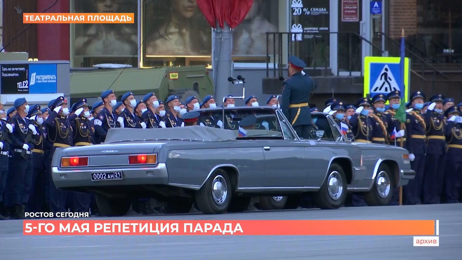 Ростов сегодня: вечерний выпуск. 4 мая 2021