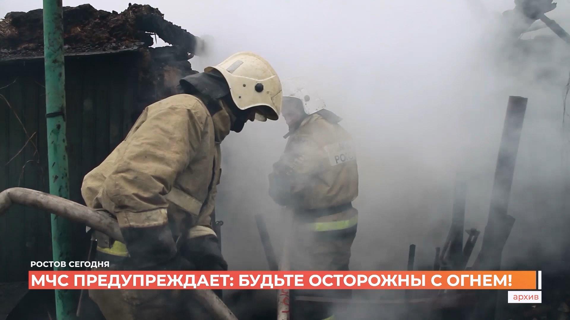 Ростов сегодня: дневной выпуск. 5 мая 2021
