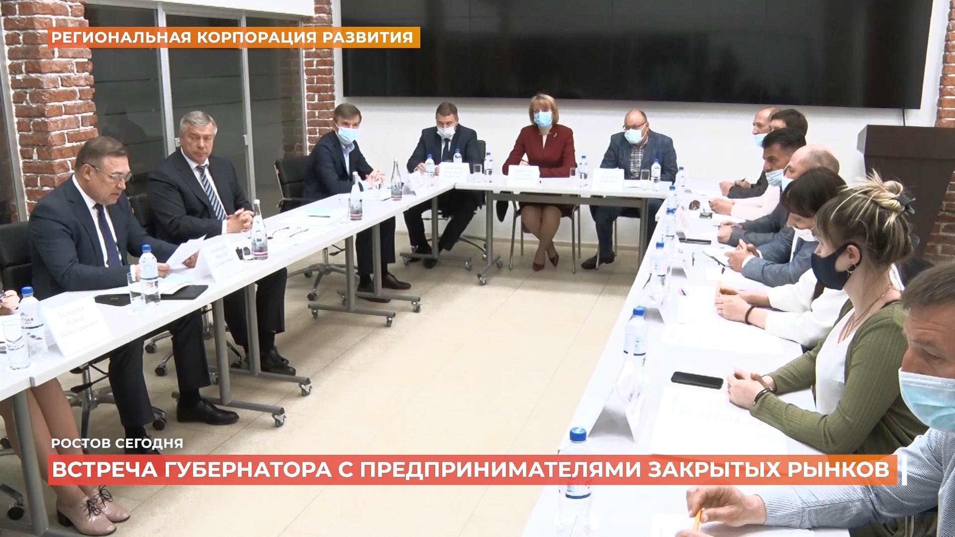 Ростов сегодня: дневной выпуск. 6 мая 2021