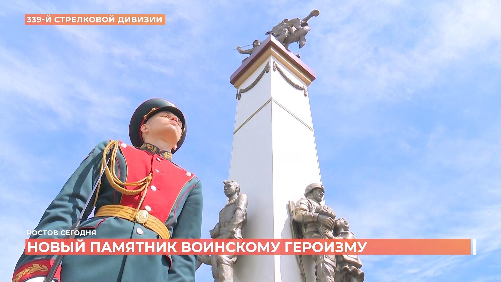 Ростов сегодня: вечерний выпуск. 6 мая 2021