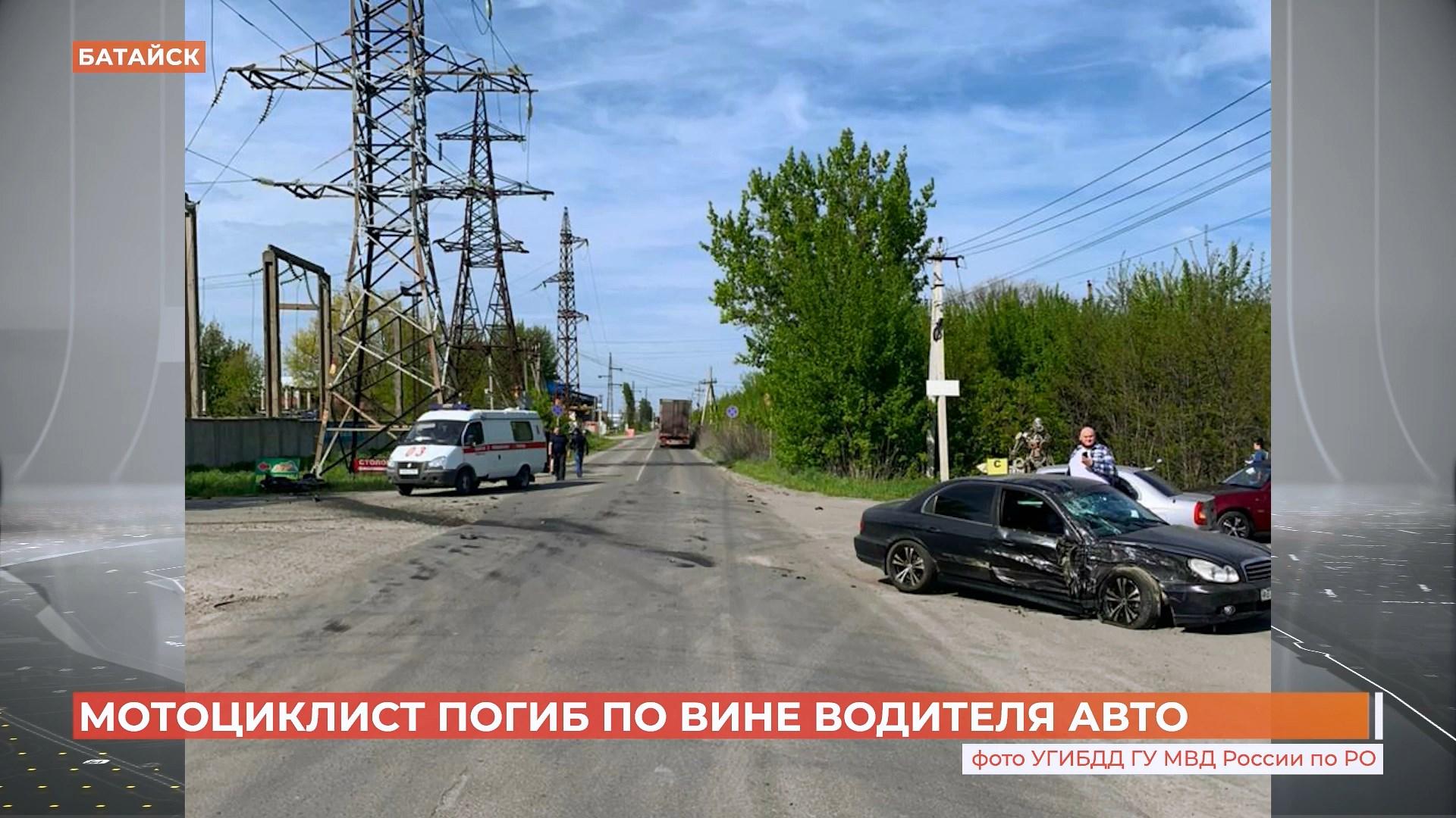 Ростов сегодня: дневной выпуск. 7 мая 2021