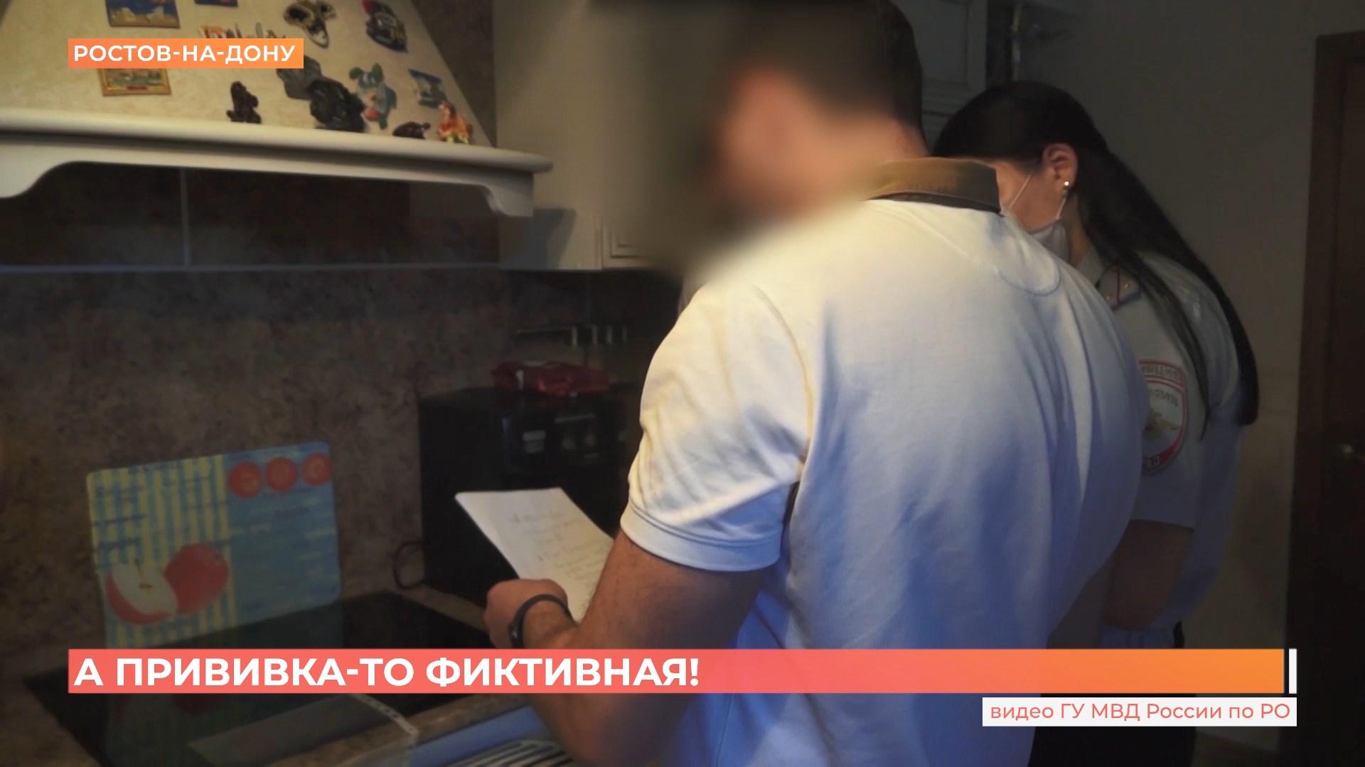 Ростовский городовой. 3 июля 2021
