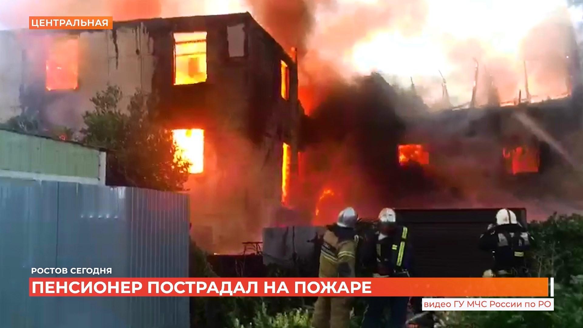 Ростов сегодня: дневной выпуск. 28 июля 2021
