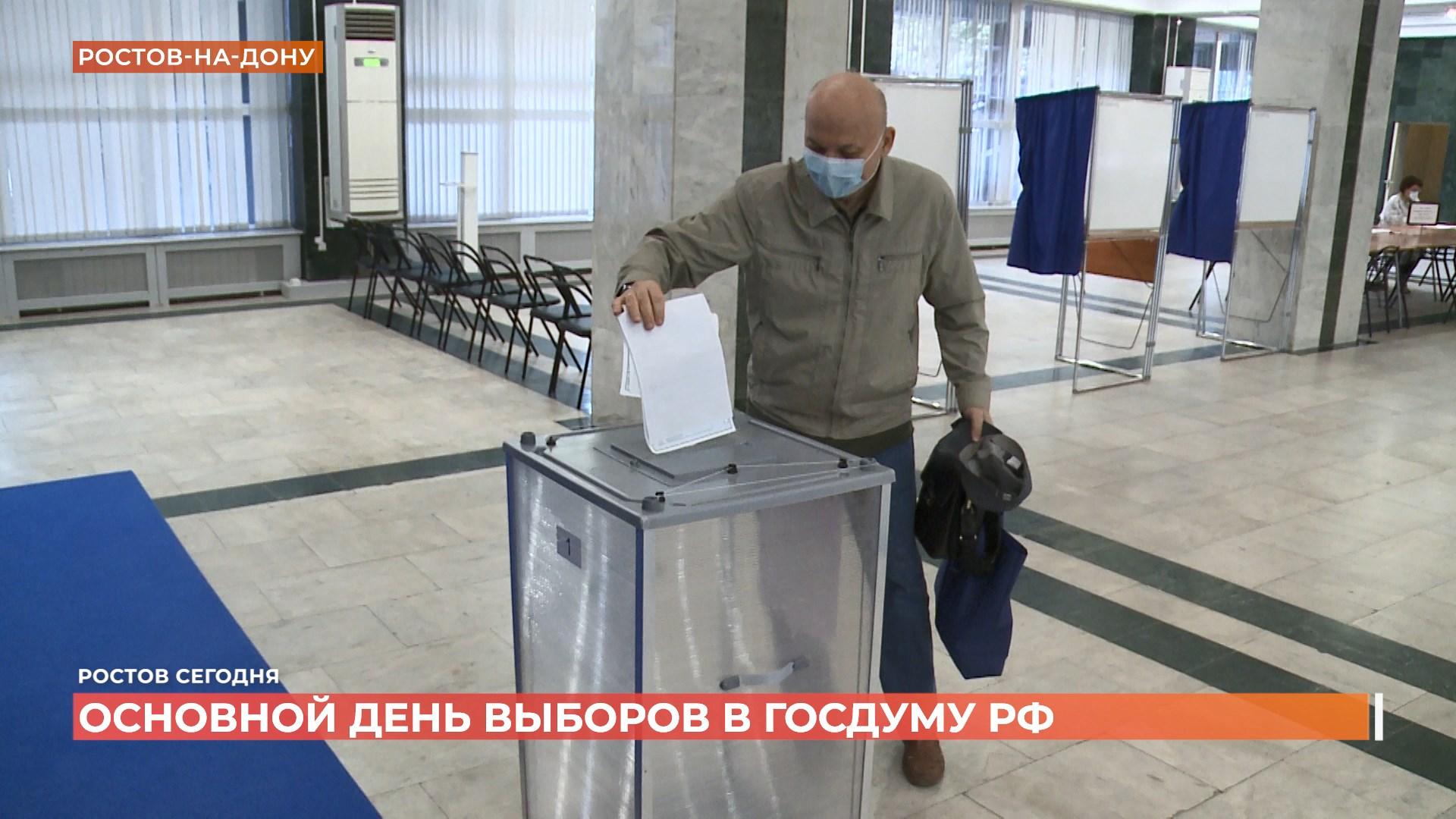 Ростов сегодня: утренний выпуск 8:00. 19 сентября 2021