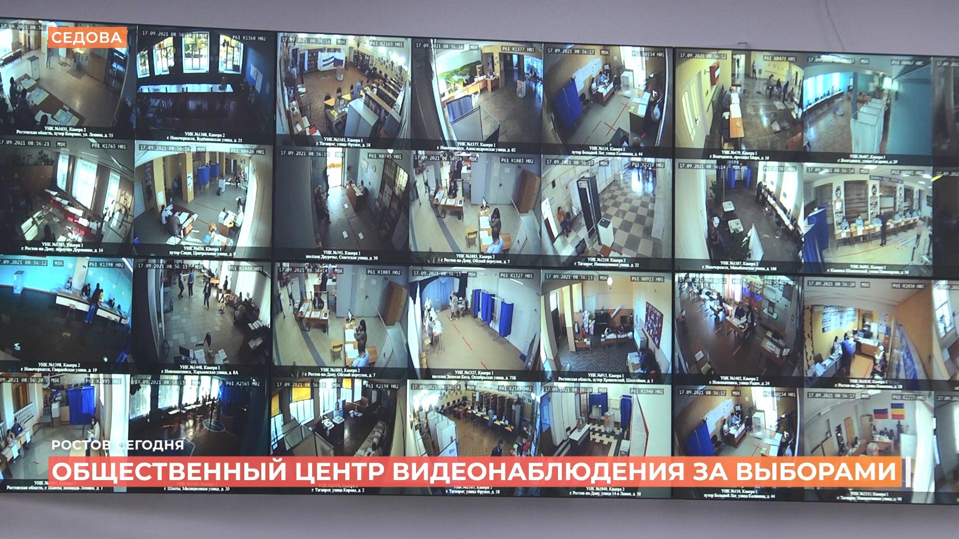 Ростов сегодня: утренний выпуск 9:00. 19 сентября 2021