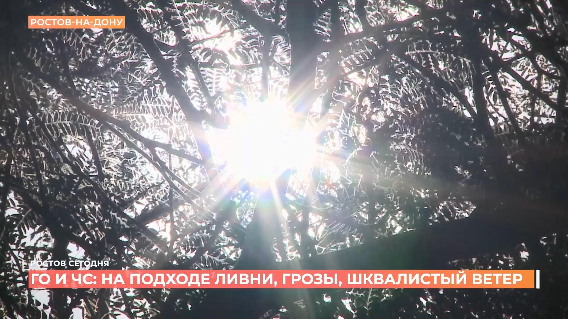 Ростов сегодня: дневной выпуск 14:00. 19 сентября 2021