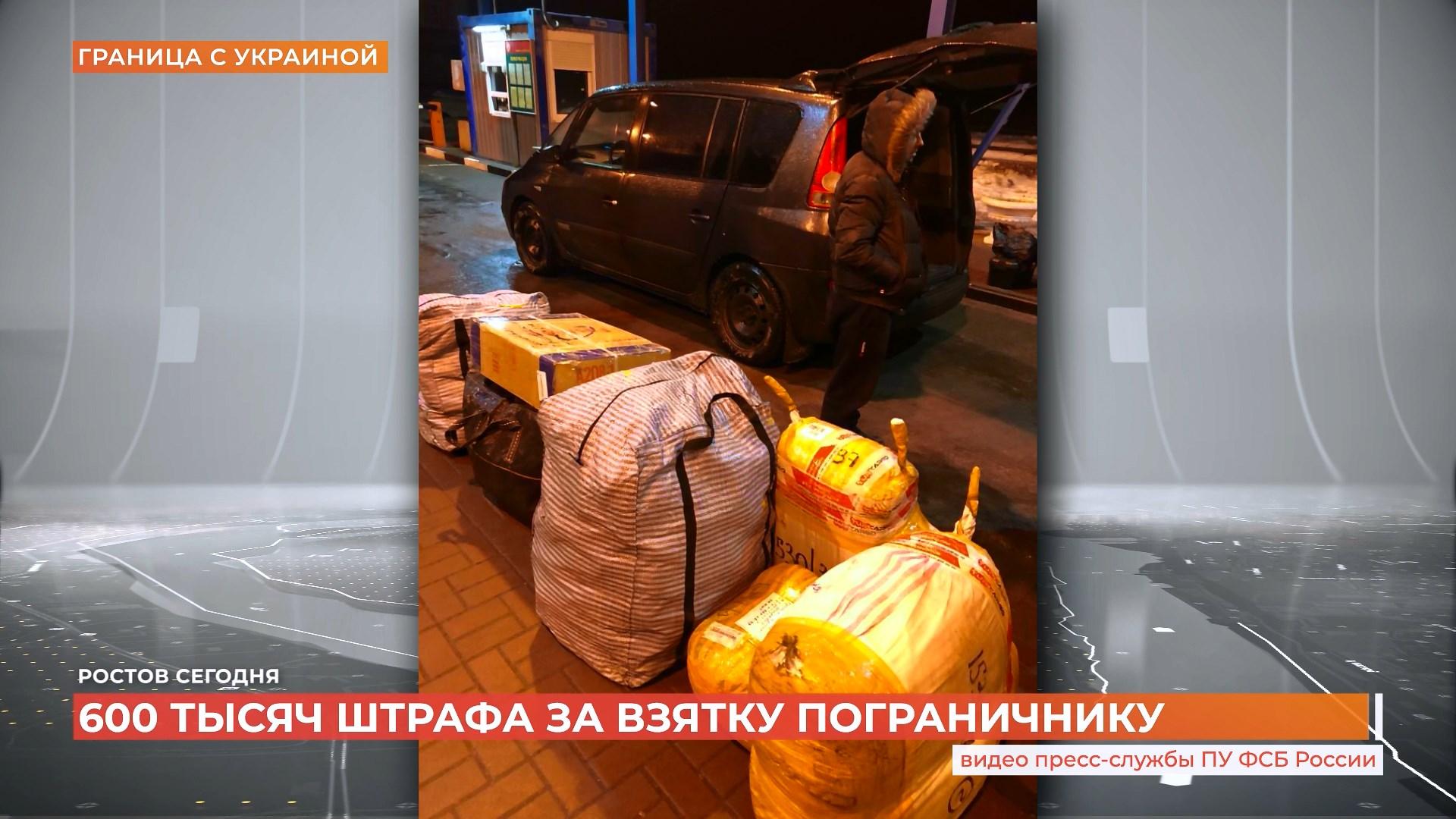 Ростов сегодня: дневной выпуск. 13 октября 2021