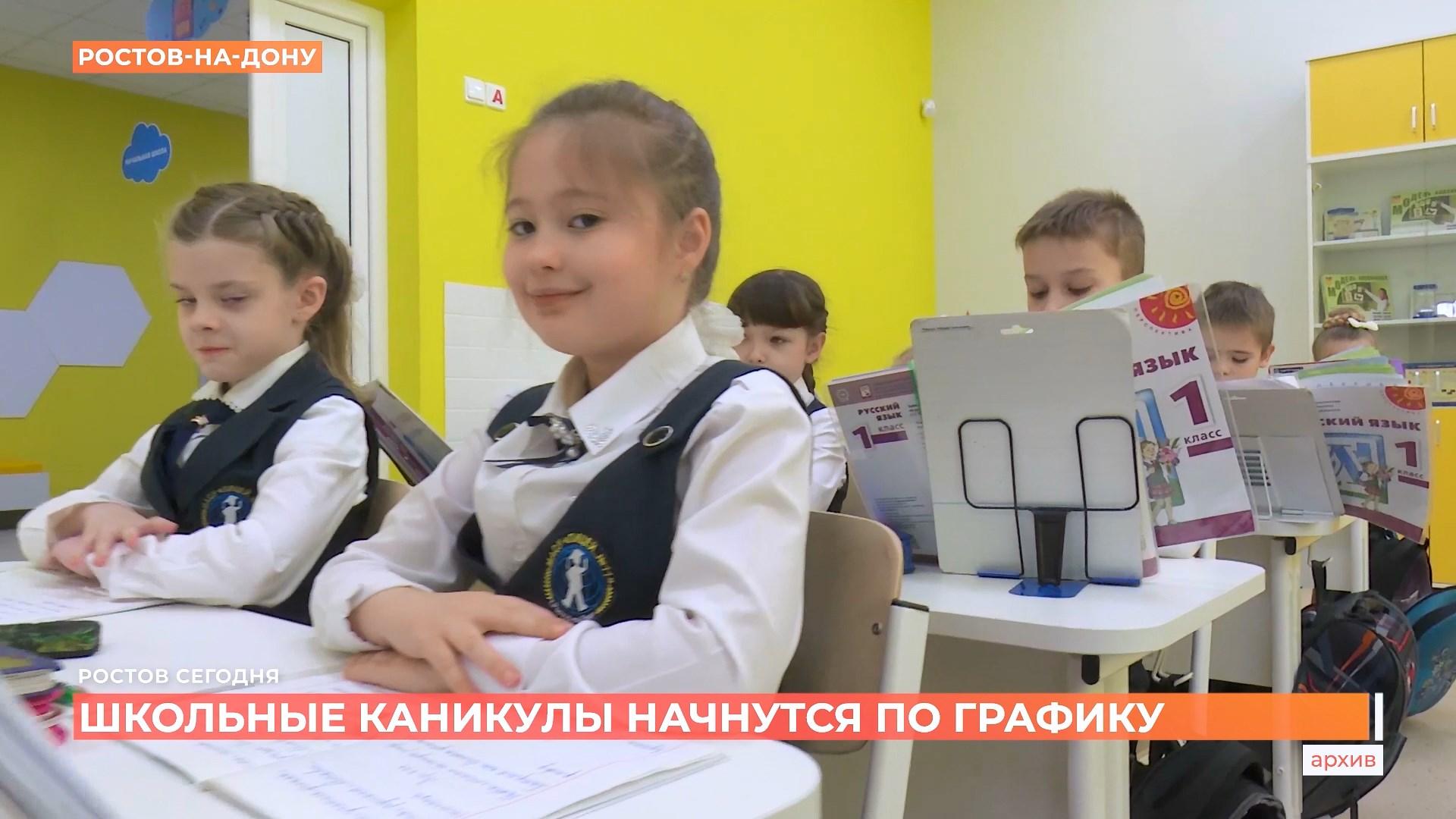 Ростов сегодня: дневной выпуск. 14 октября 2021