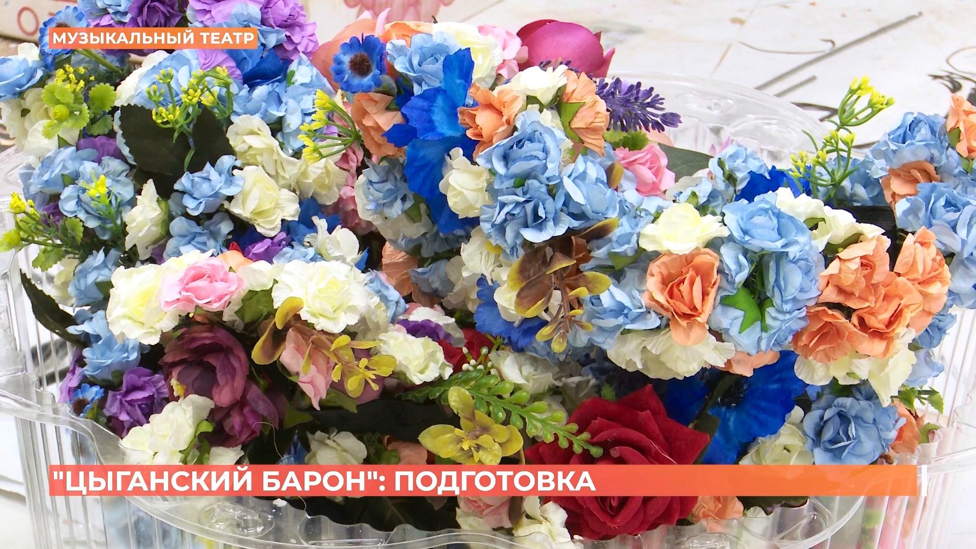 Ростов Культурный. 16 октября 2021