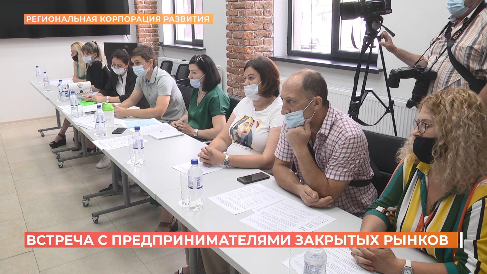 В Ростове прошла встреча представителей правительства региона и бизнесменов с аксайских рынков