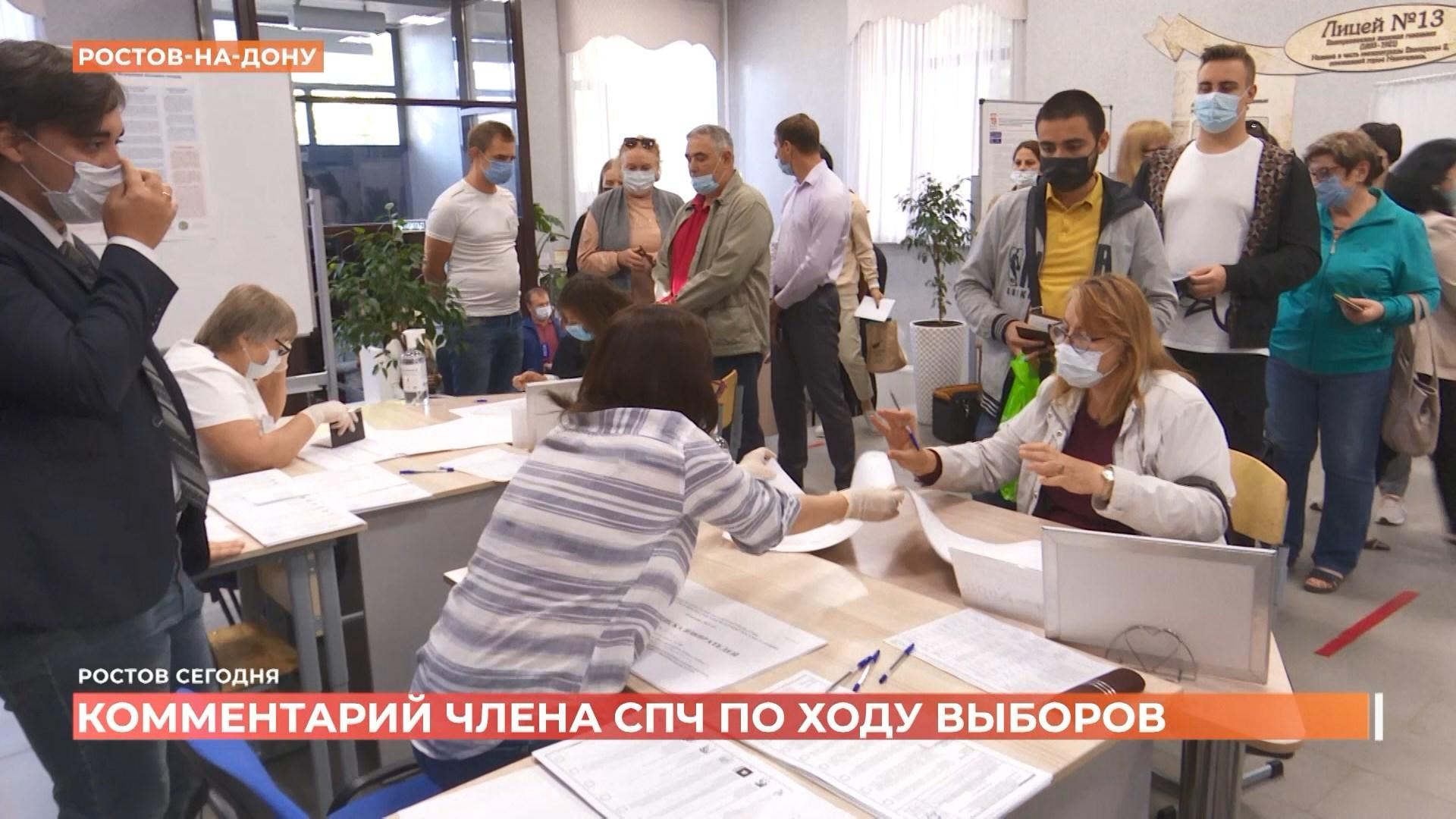 Член Совета при Президенте России по развитию гражданского общества и правам человека А. Брод прокомментировал ход выборов