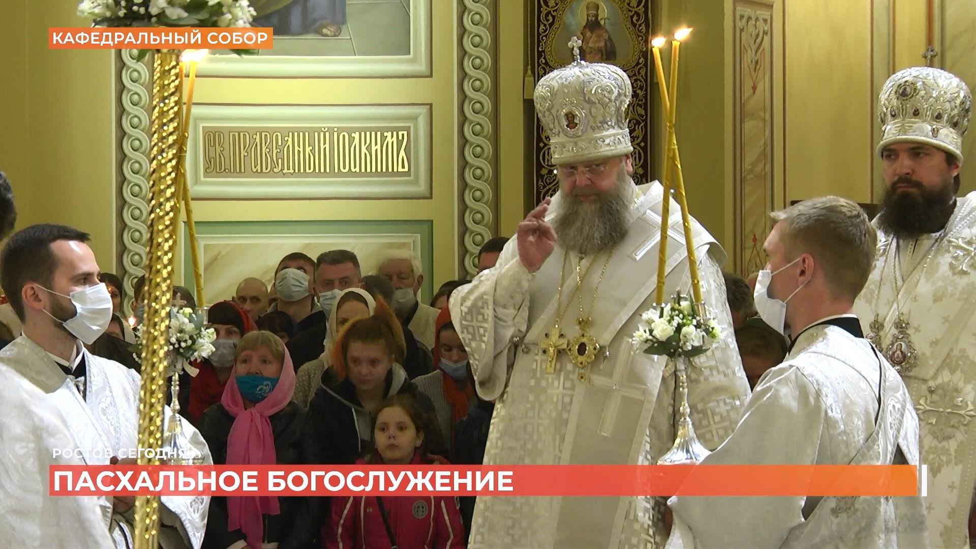 Ростов сегодня: дневной выпуск. 3 мая 2021