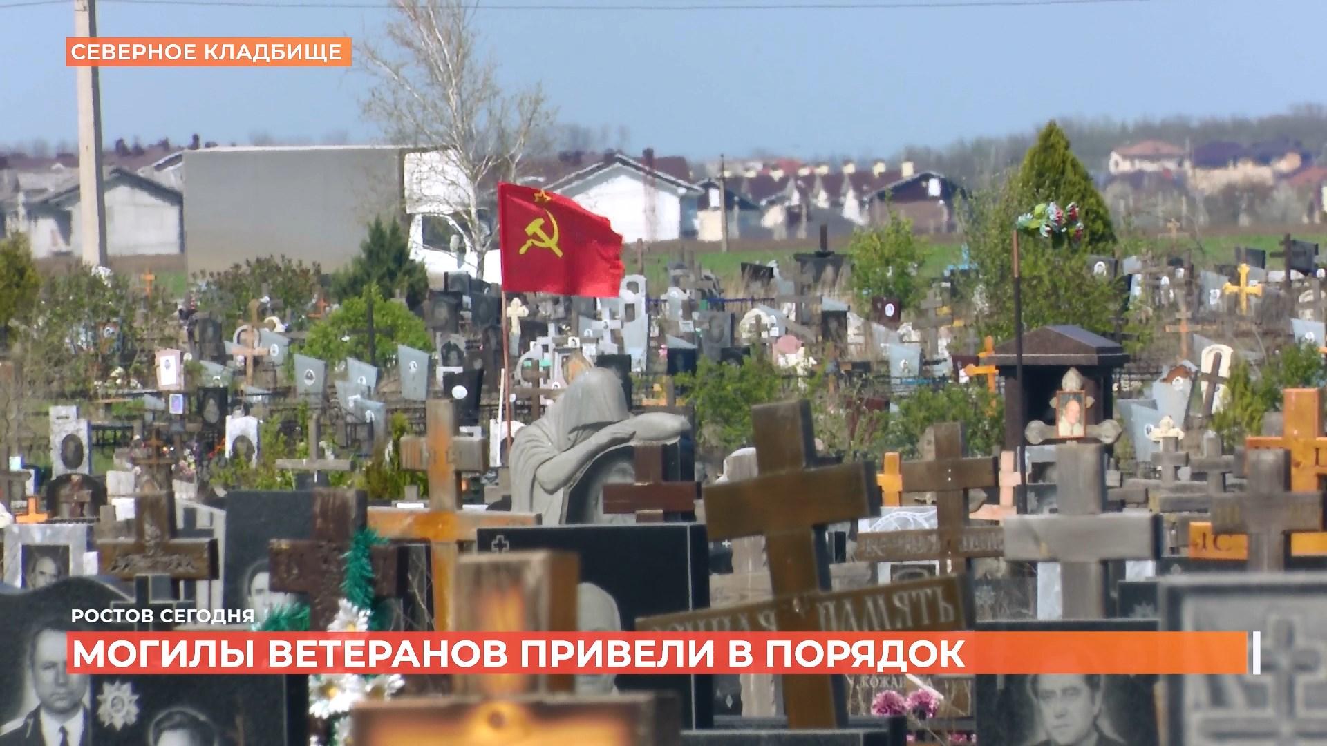 Ростов сегодня: вечерний выпуск. 3 мая 2021