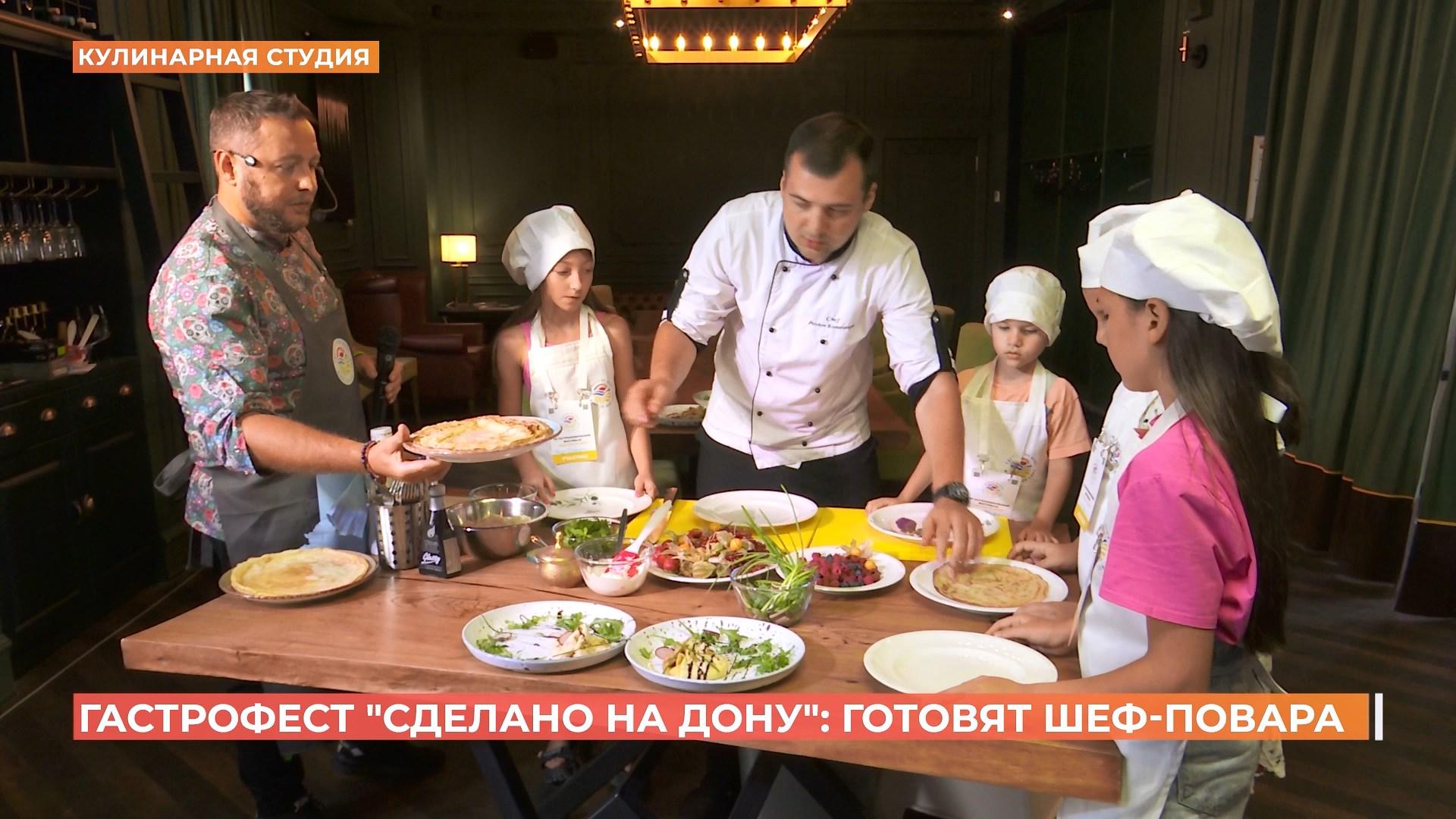 Битва шеф-поваров стала частью гастрономического фестиваля «Сделано на Дону»