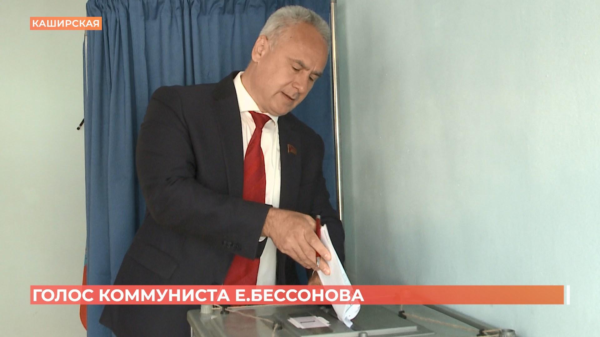 Коммунист Е. Бессонов считает, что голосовать нужно только в воскресенье
