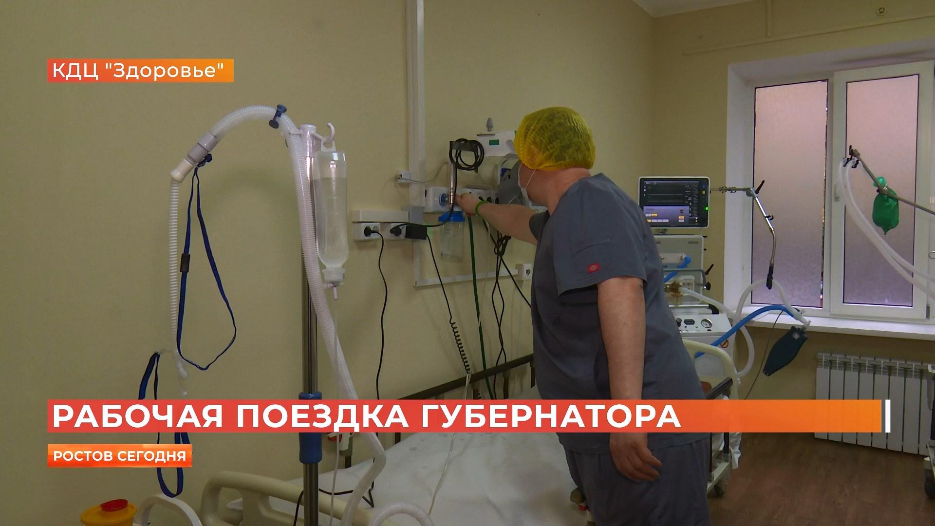 В Ростове откроется новый ковидный госпиталь