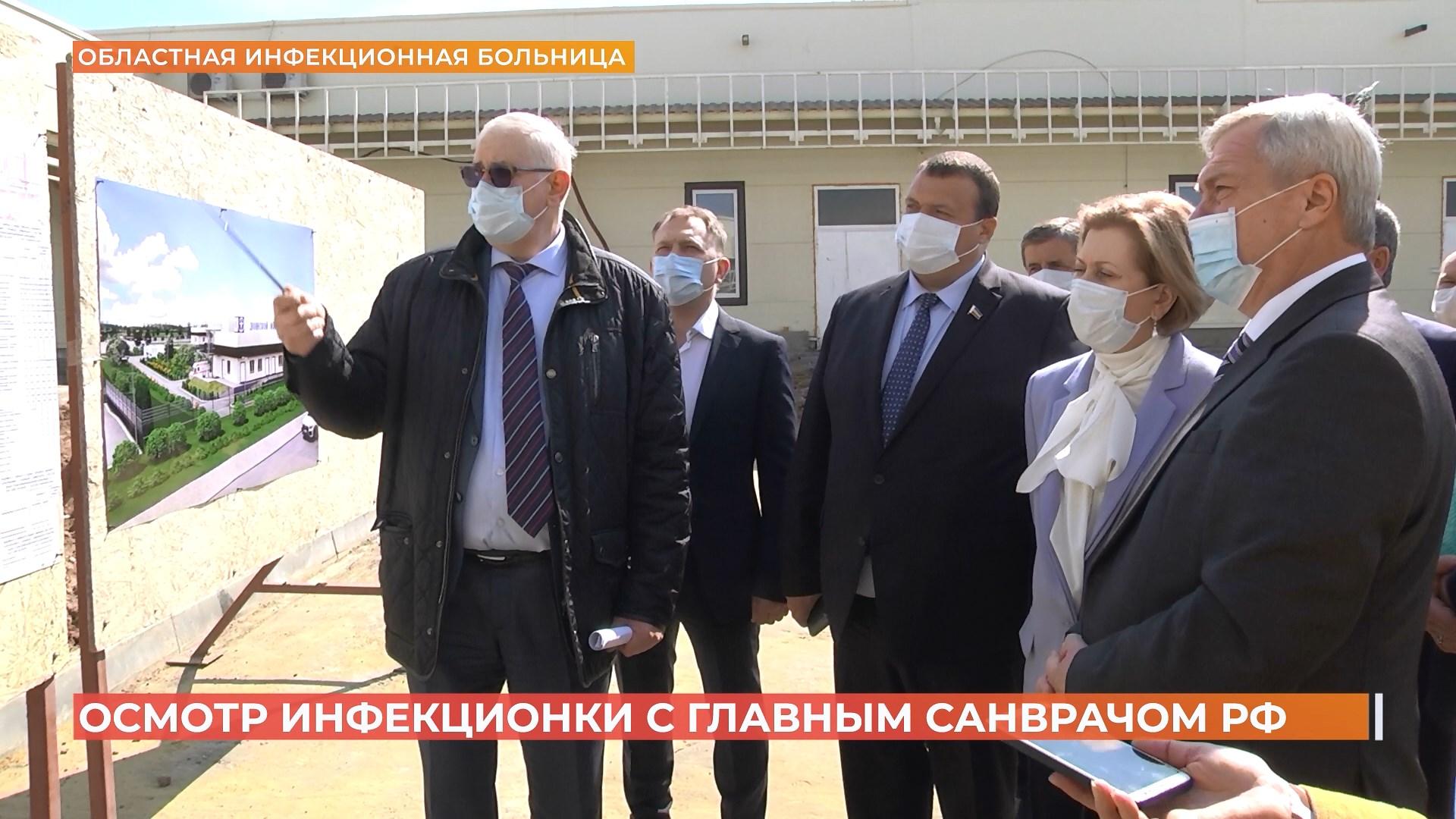 Главный санитарный врач страны оценила ход строительства новой инфекционной больницы