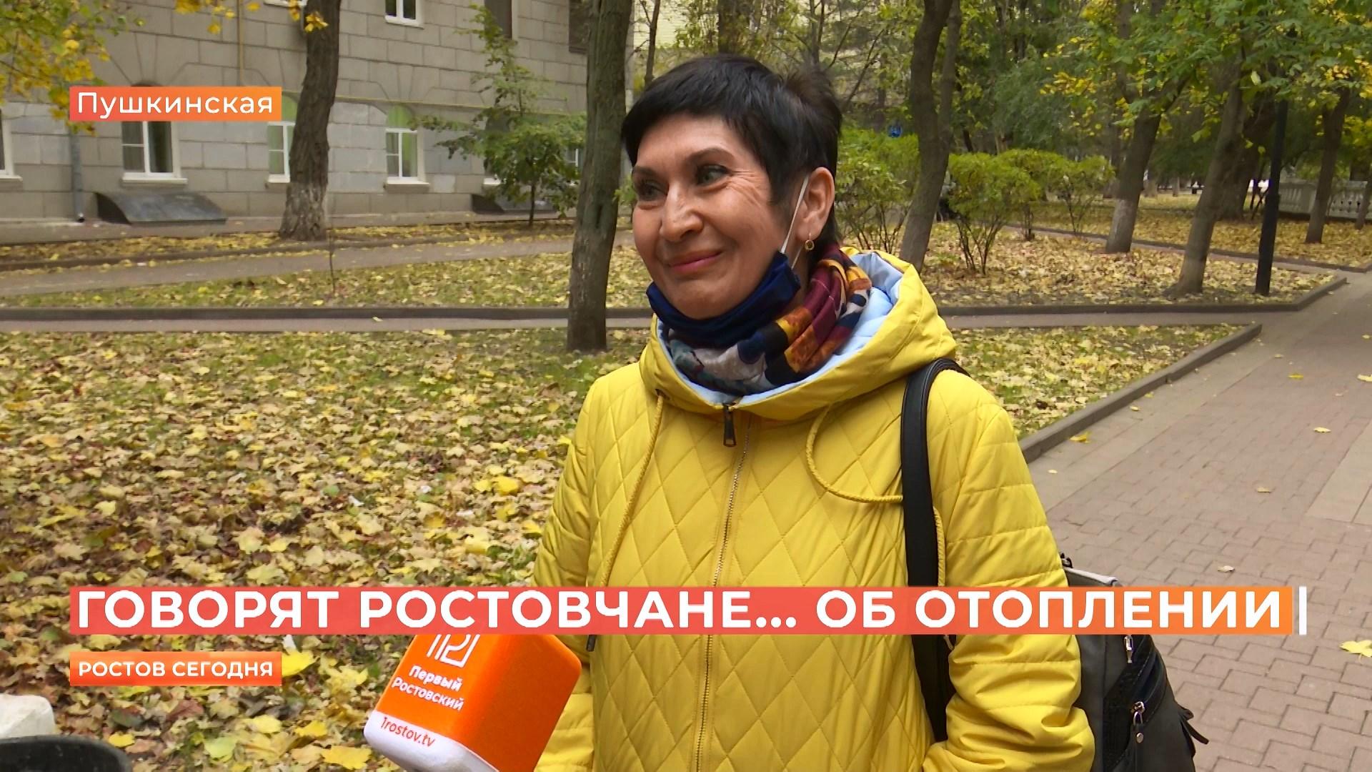 Говорят ростовчане. 9 ноября 2020