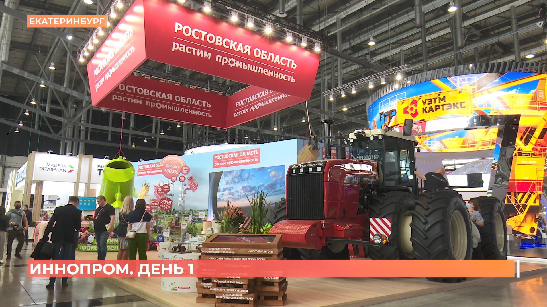 «Зелёные» производства и технологии: делегация Ростовской области подписала несколько соглашений в первый день работы «Иннопрома»