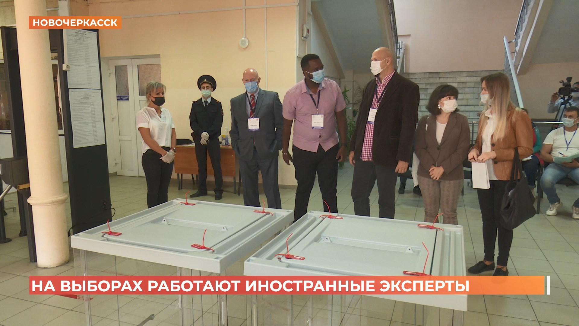 Иностранные эксперты побывали на выборах в Новочеркасске
