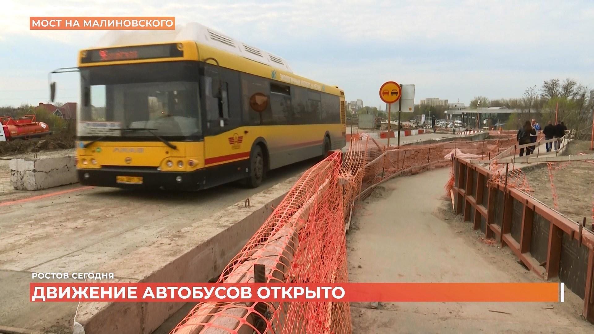 Ростов сегодня: дневной выпуск. 30 апреля 2021