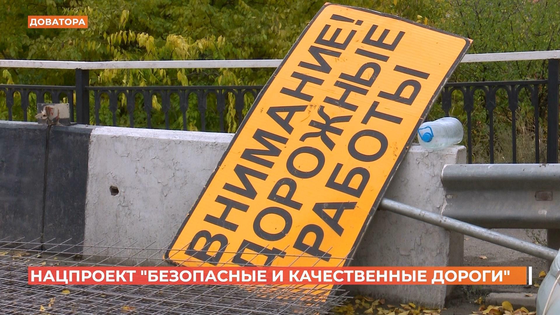 Как реализуют проект «Безопасные и качественные дороги» на Дону, рассказали в Росавтодоре