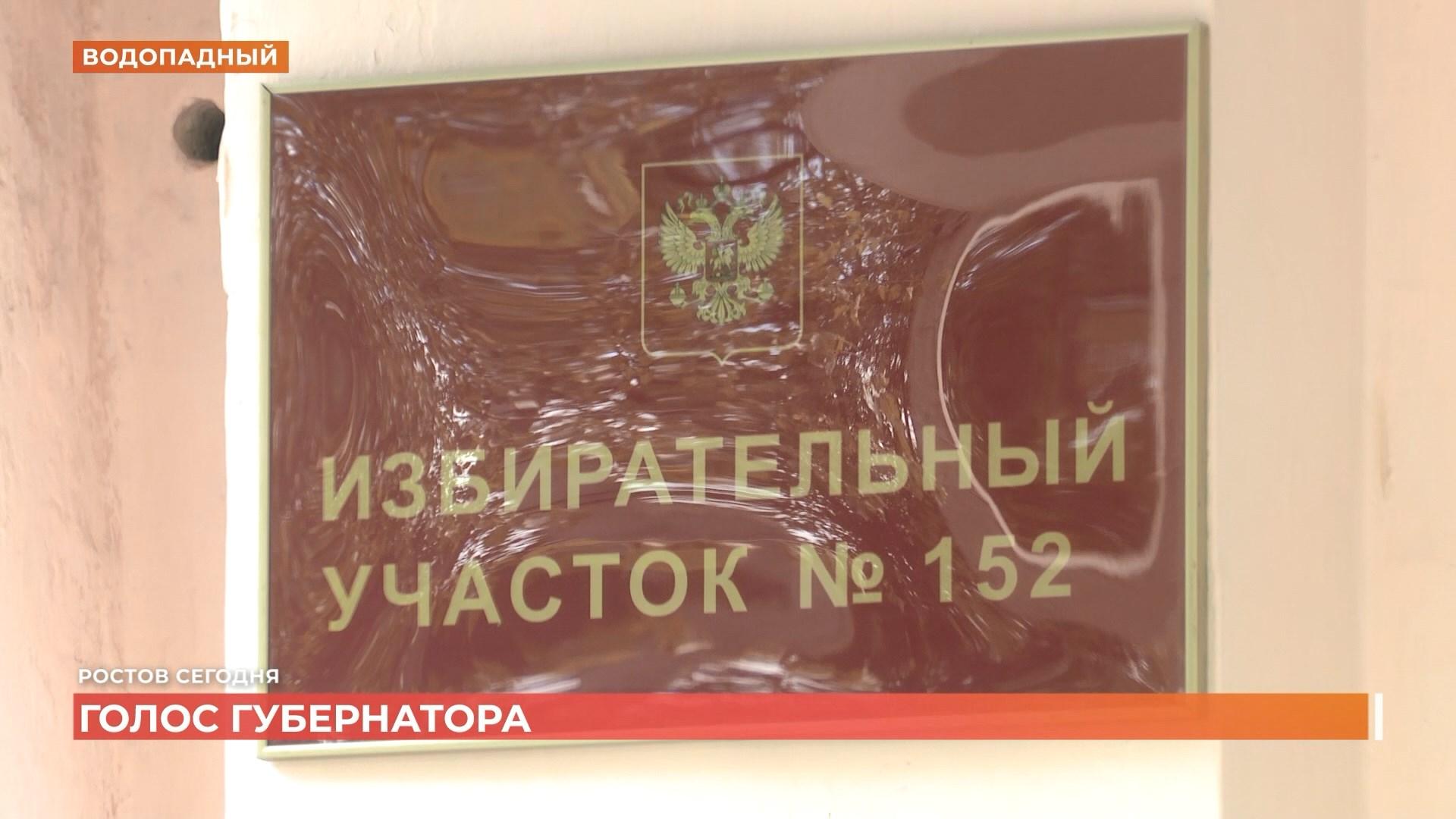 Ростов сегодня: дневной выпуск 13:00. 19 сентября 2021