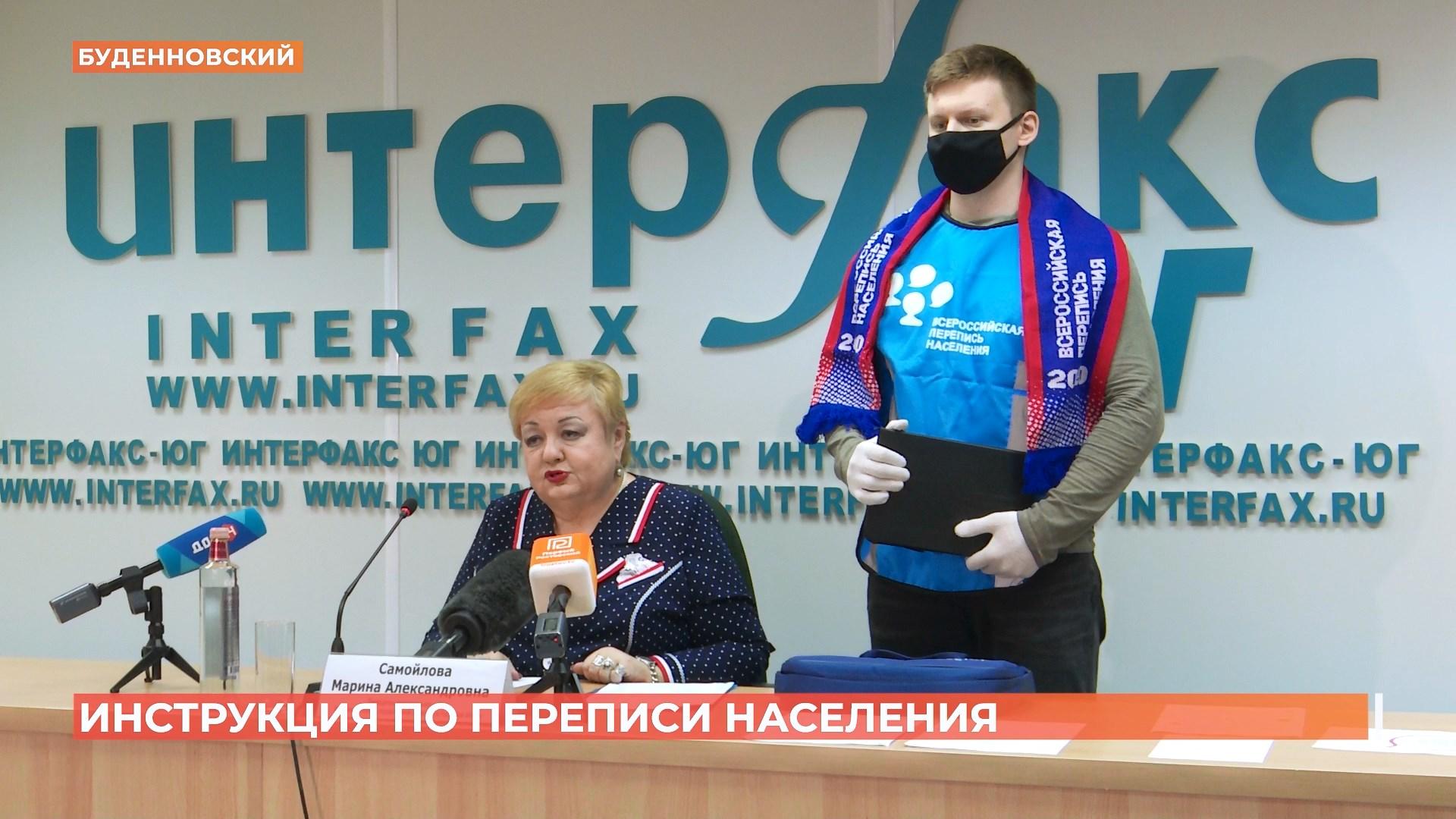 Всероссийская перепись населения начнется в эту пятницу