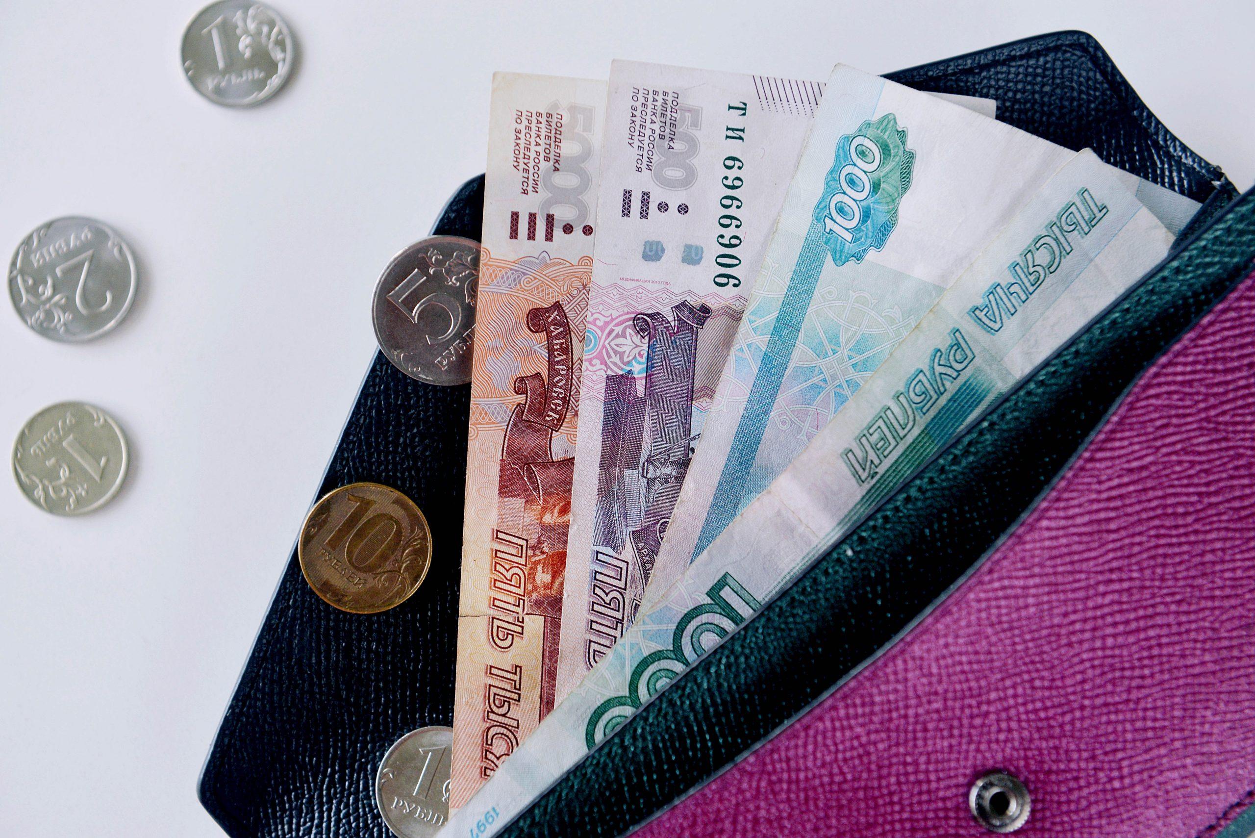 Эксперт назвал максимально возможный в России размер пенсии