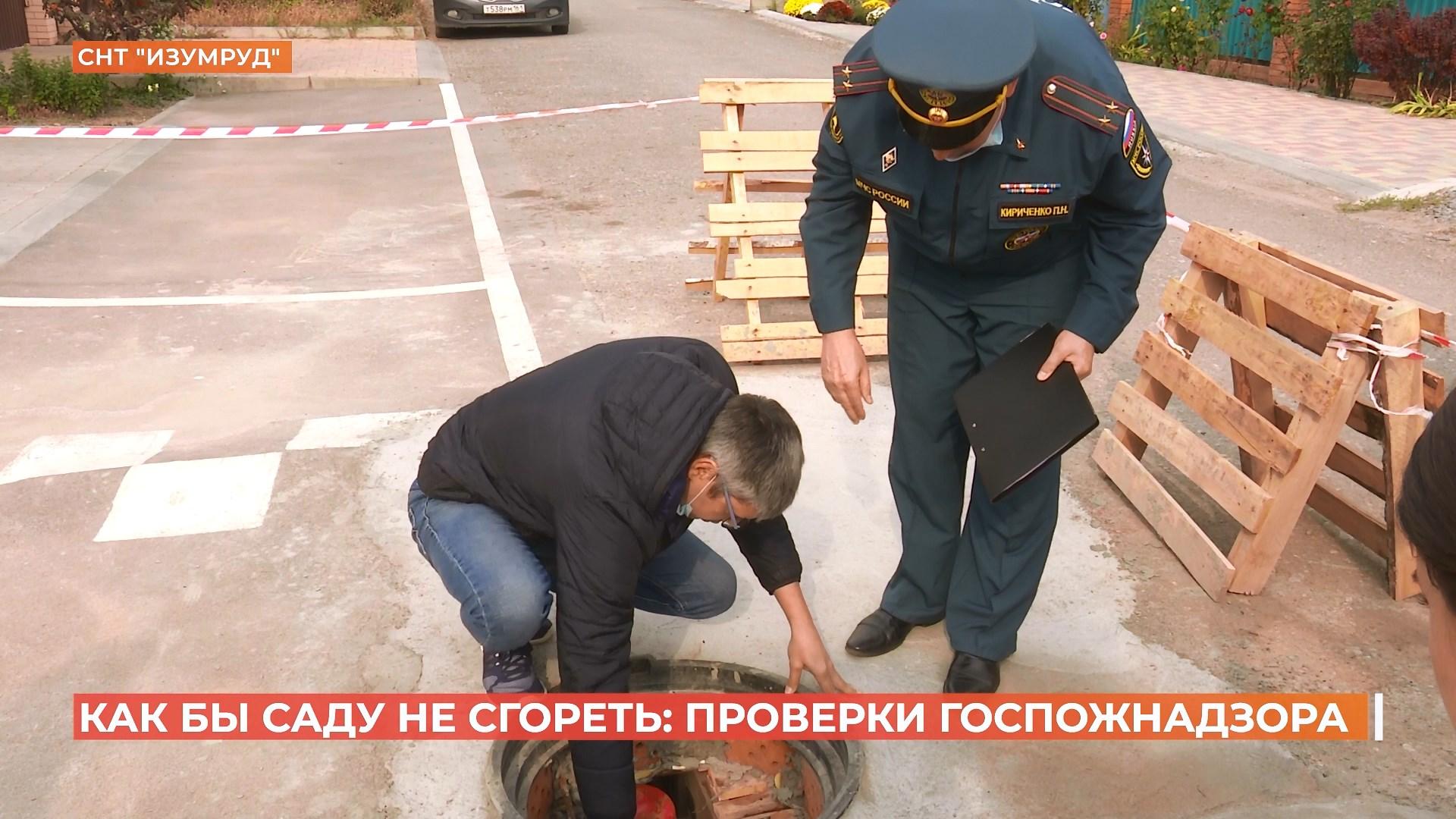 Садовые товарищества проверяют сотрудники Госпожнадзора
