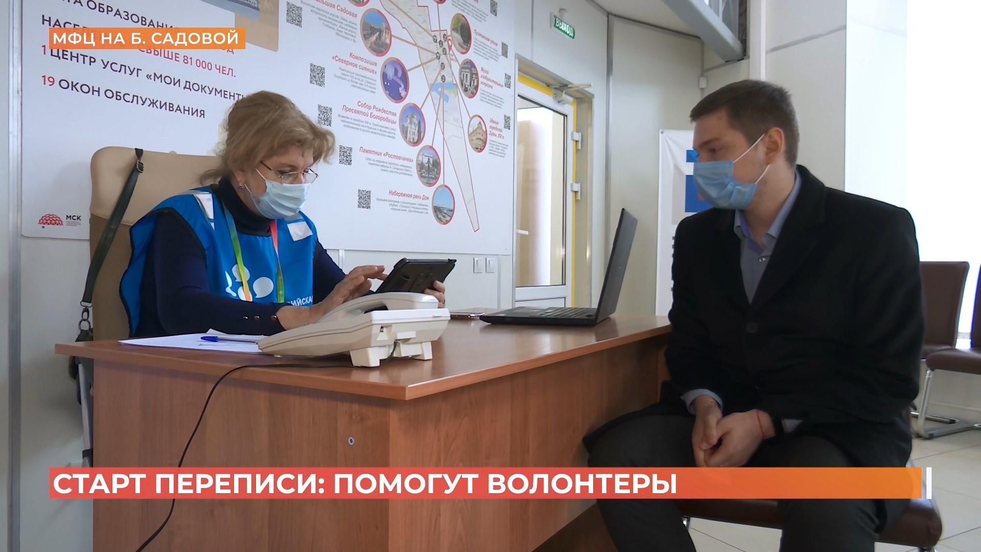 Всероссийская перепись населения стартовала сегодня